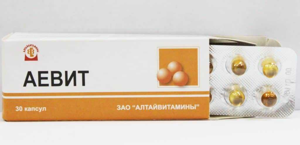 Витамин Е при мастопатии