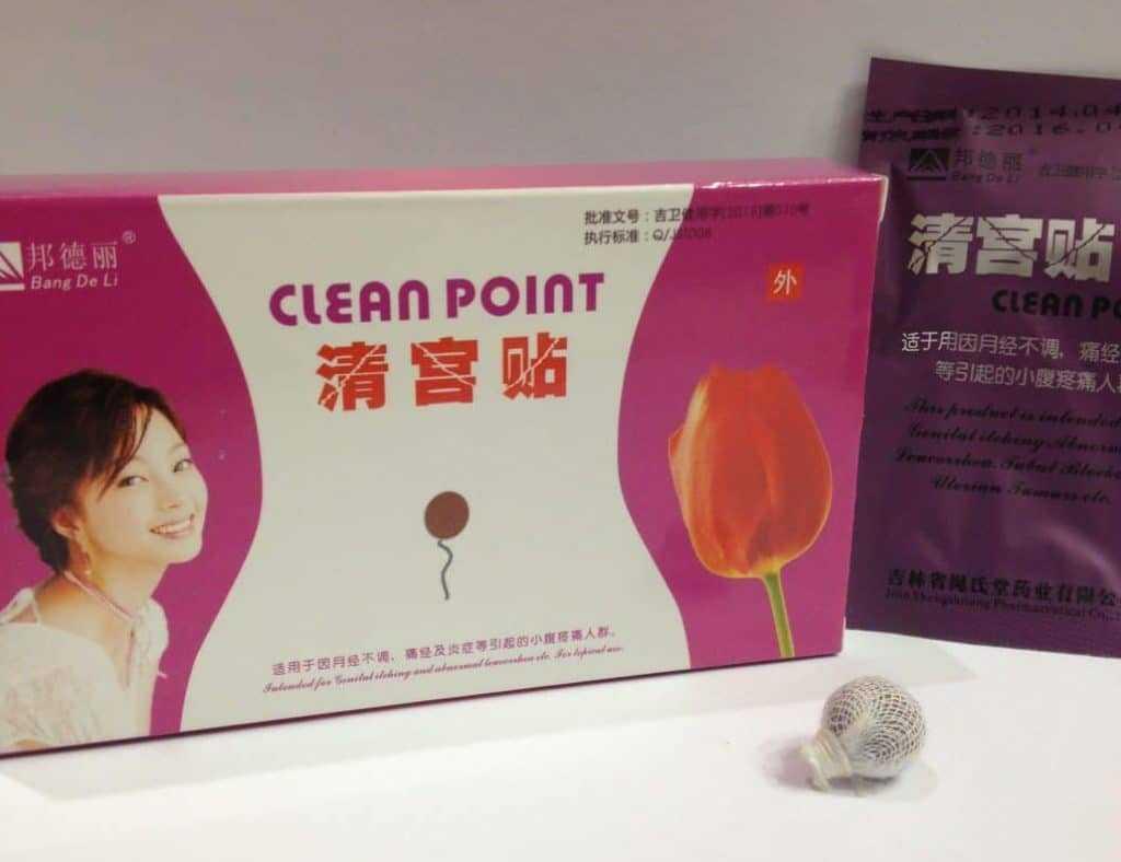 Форма фитотампонов Clean Point