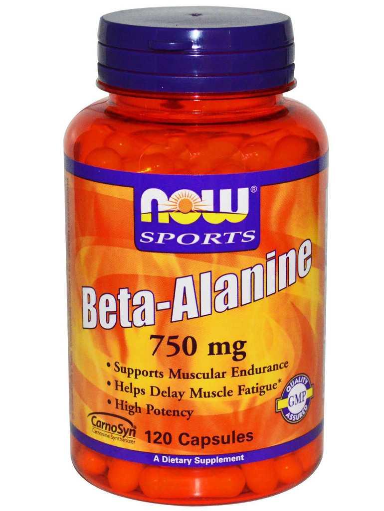 Аналоги препарата Бета-аланин