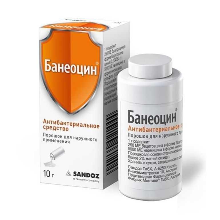 Банеоцин аналог левомеколя