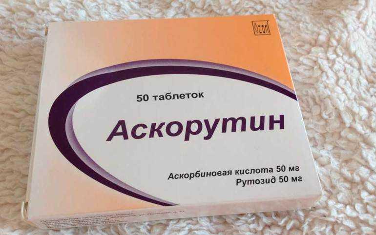 Гемостатик Аскорутин