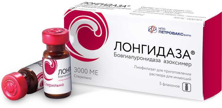 Инъекция препарата Лонгидаза