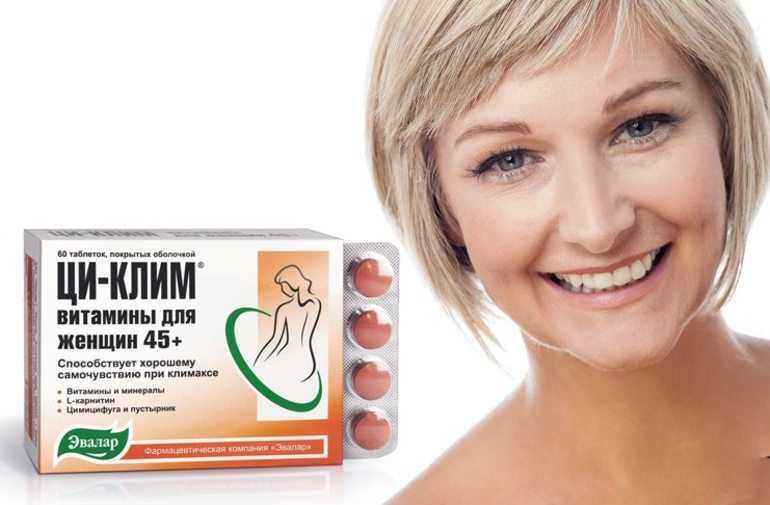Комплексные препараты при климаксе