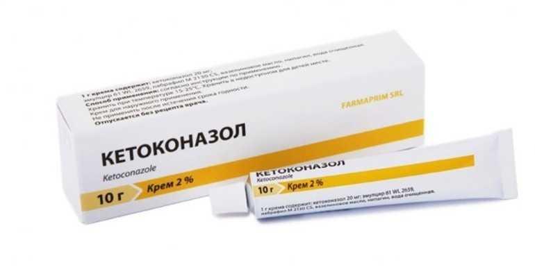 крем с кетоконазолом