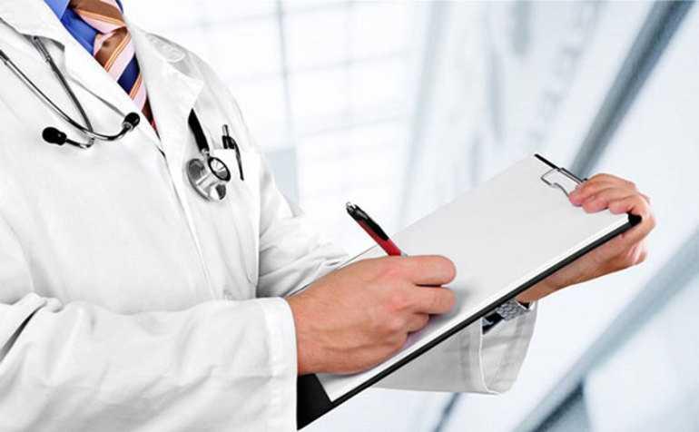 Лечение по гинекологии