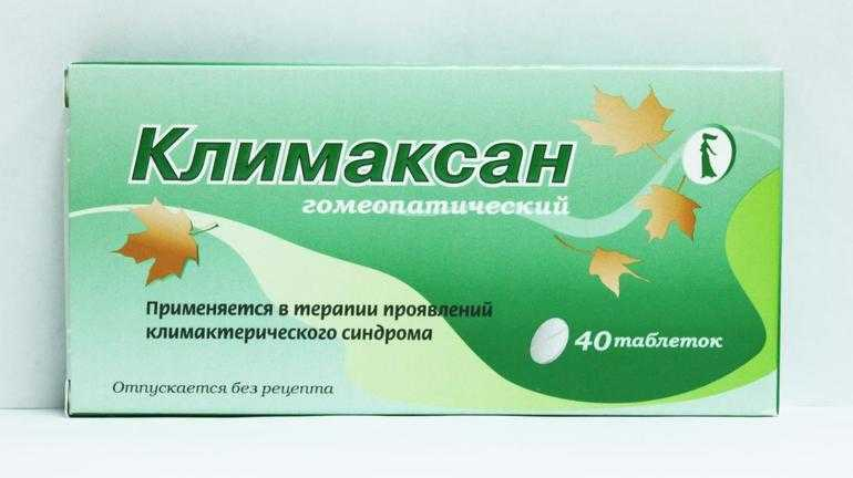 Лекарства для женщин при климаксе