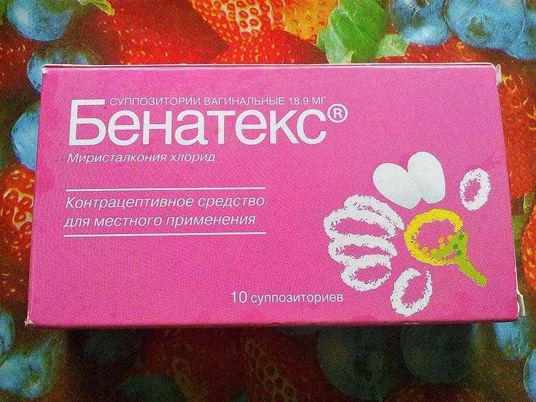 Особенности препарата Фарматекс