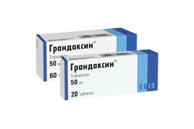 Препарат Грандаксин