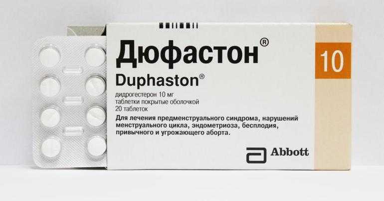Препараты при задержке