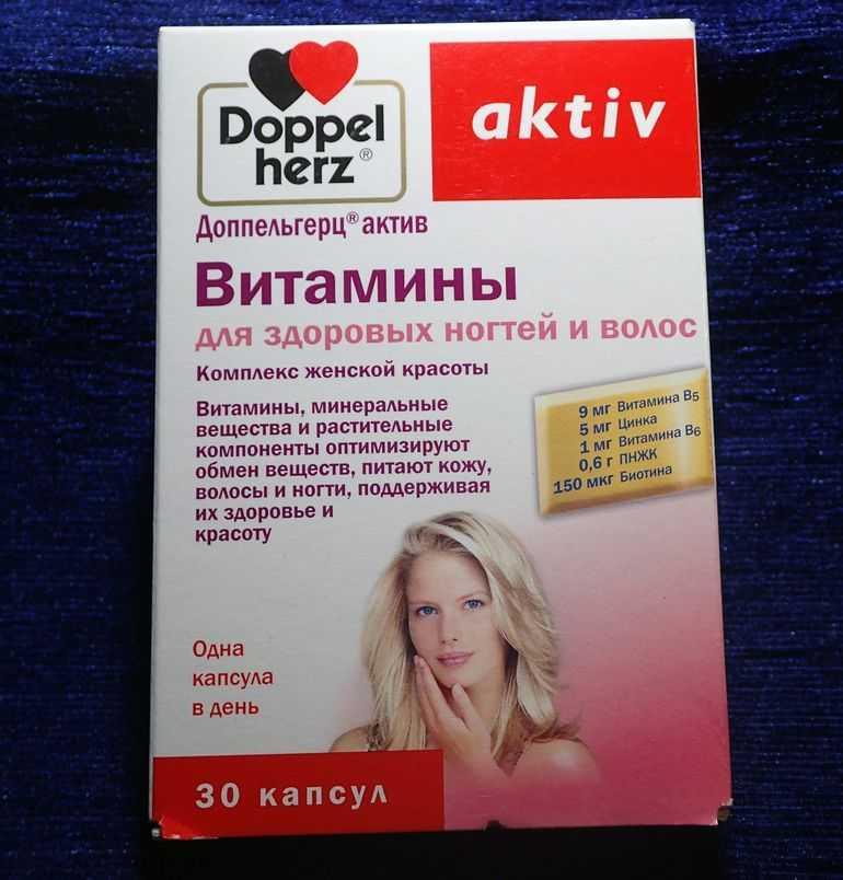 Ряд витаминов для женщин