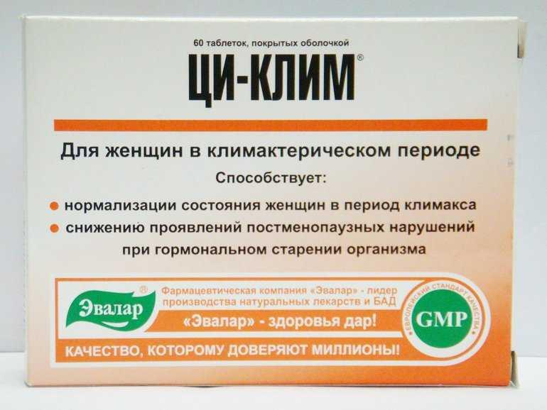 Самые распространенные препараты при климаксе