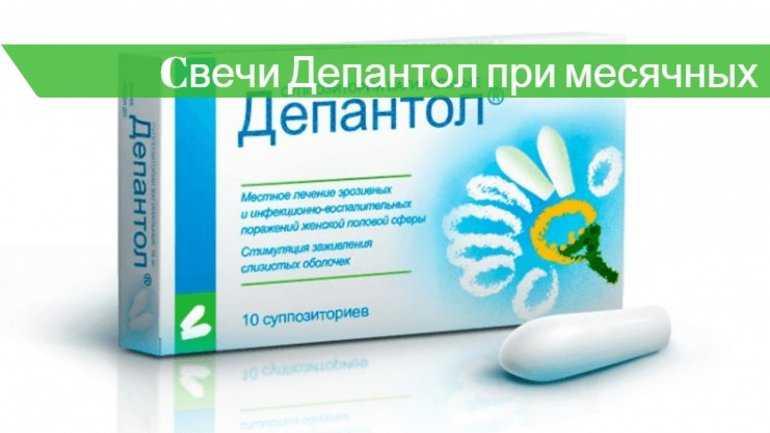 Свойства и состав препарата