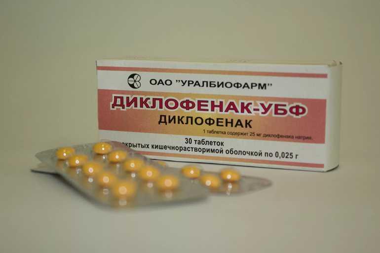 Таблетки для подростков