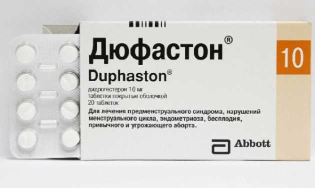 Таблетки для вызова месячных