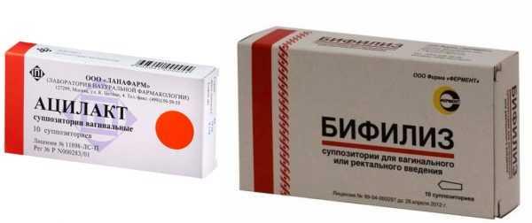 Препараты Ацилакт и Бифилиз
