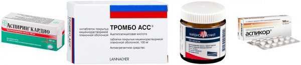 Препараты ТромбоАсс, Кардиомагнил, Аспирин-кардио, Аспикор