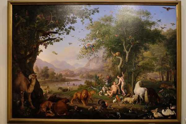Картина «Адам и Ева в раю»