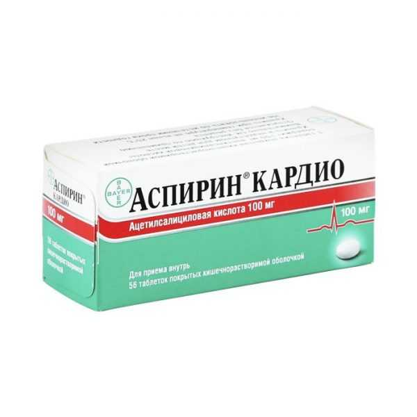 упаковка Аспирина кардио