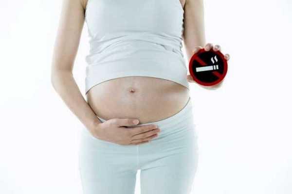 беременная отказывается от сигареты
