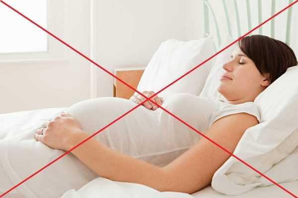 Беременная спит на спине