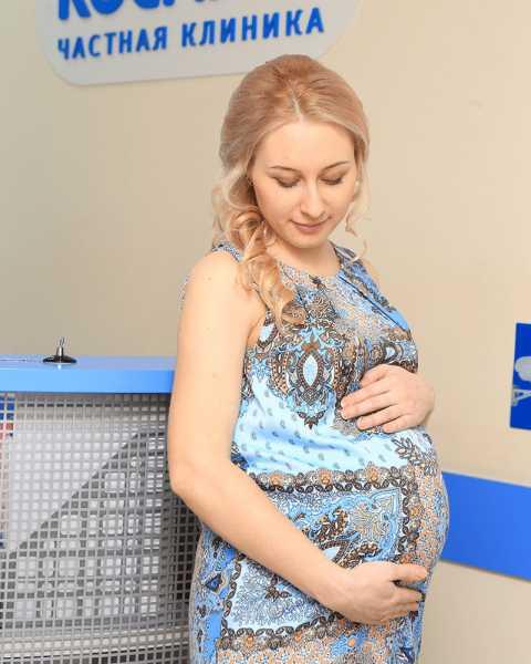 Беременная женщина в частной клинике