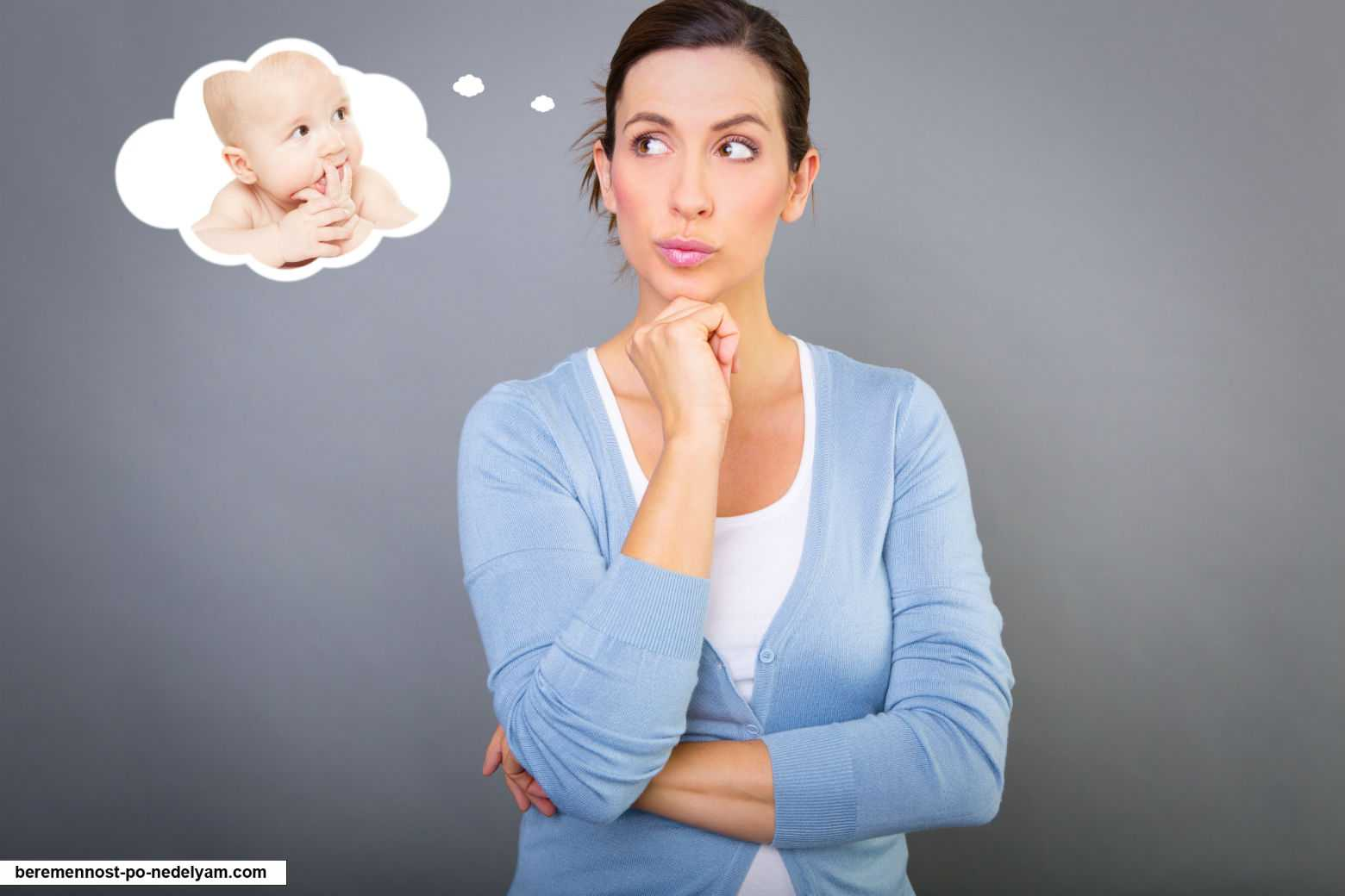 Беременность после 35 и 40 лет