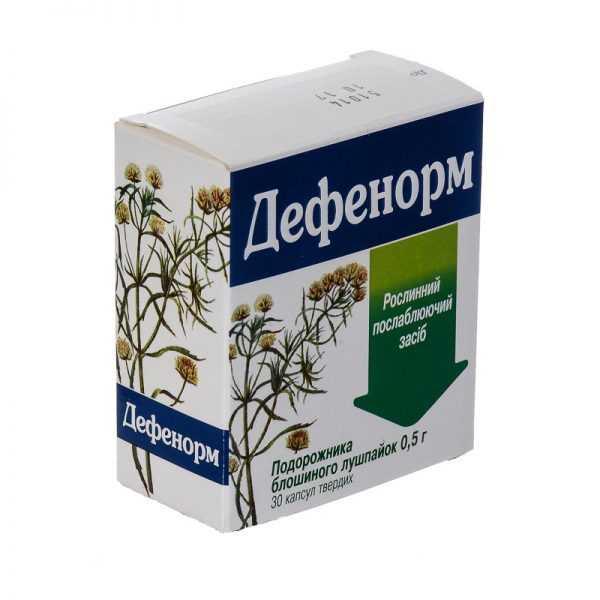 Дефенорм