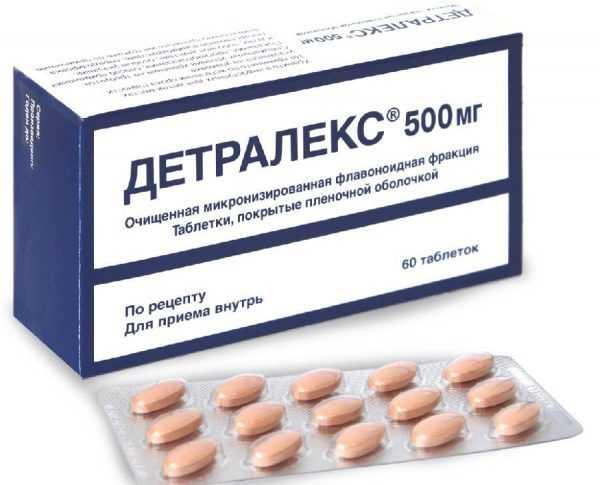 Таблетки для перорального применения Детралекс