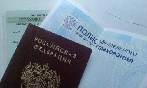 Документы для получения сертификата