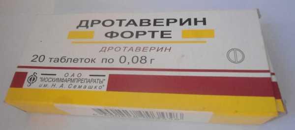 Дротаверин Форте в упаковке