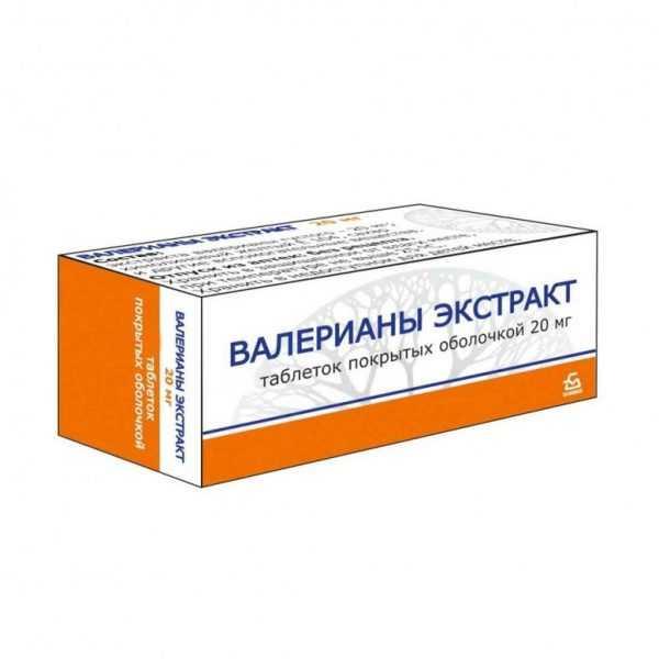 упаковка с Экстрактом Валерианы