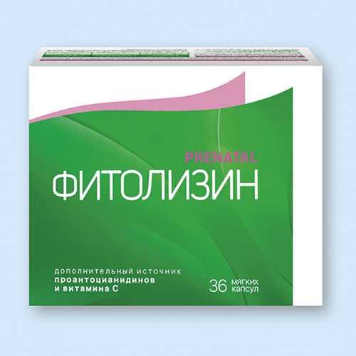 Фитолизин Prenatal
