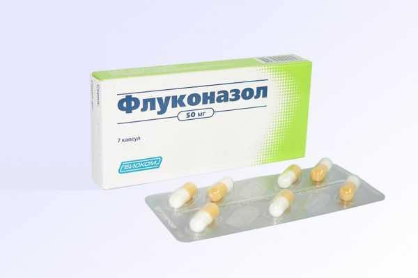 Флуконазол капсулы в упаковке