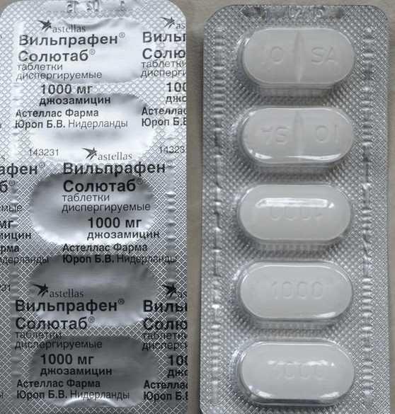 Диспергируемые таблетки Вильпрафен Солютаб