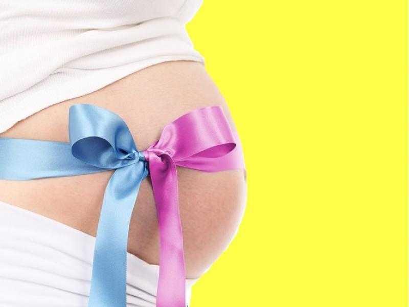 Как узнать заранее пол будущего ребёнка