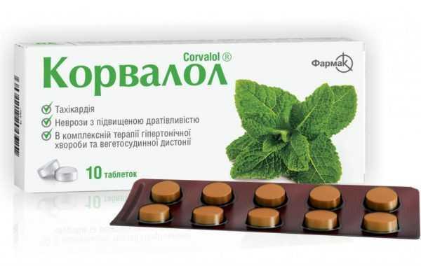 упаковка Корвалола и блистер с таблетками