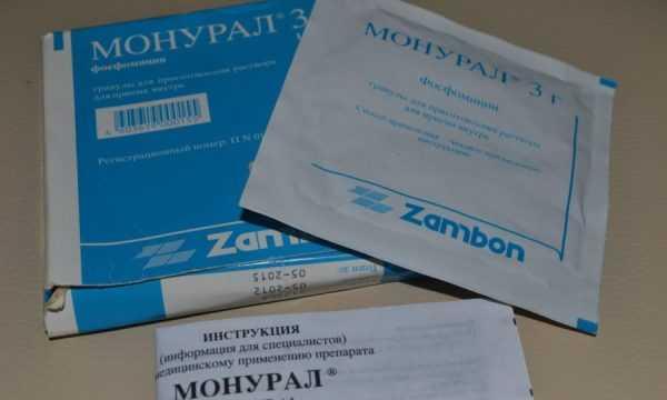 монурал в пакетиках
