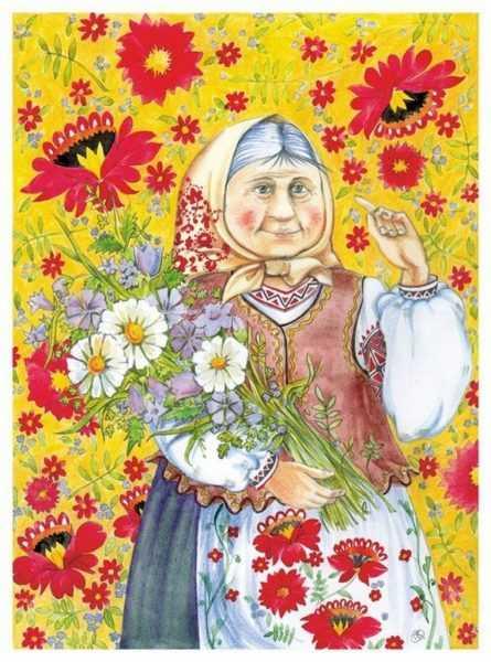 Бабушка держит травы