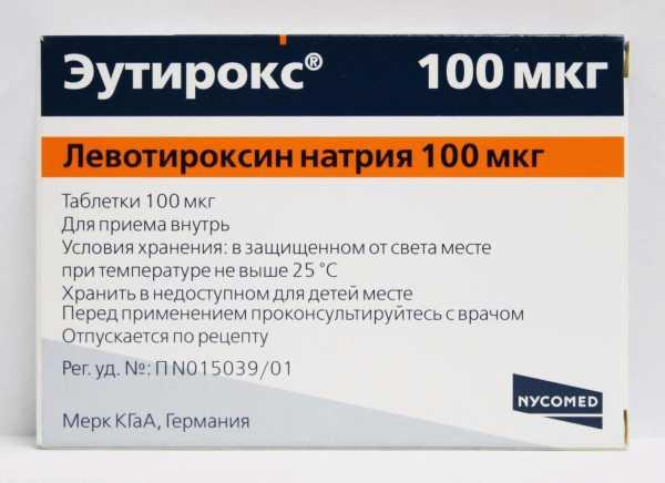 Препарат Эутирокс