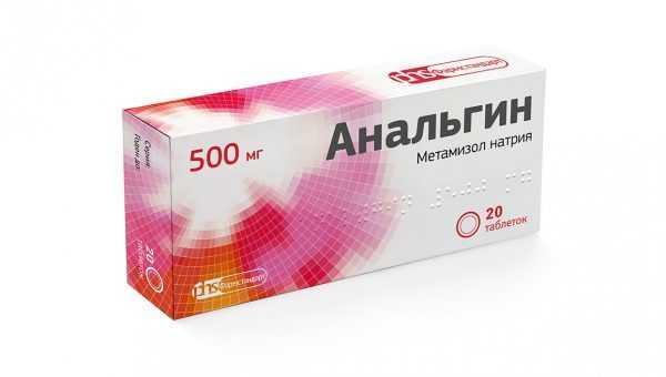 Анальгин в таблетках