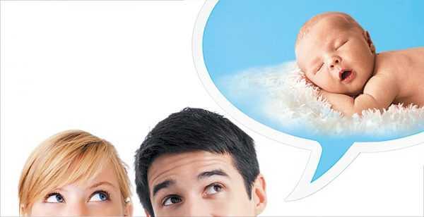 Мужчина и женщина думают о ребёнке