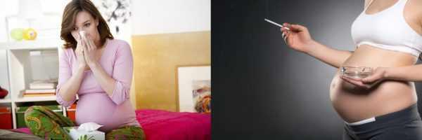 Беременная женщина сидит на кровати и сморкается, беременная курит