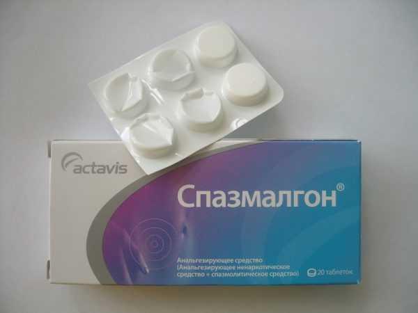 таблетки Спазмалгона рядом с упаковкой