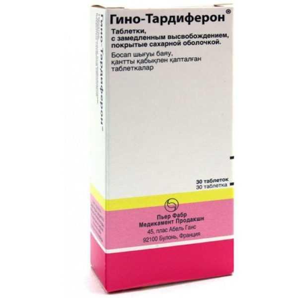 Таблетки Гино-Тардиферон