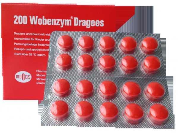таблетки Вобэнзима в блистере