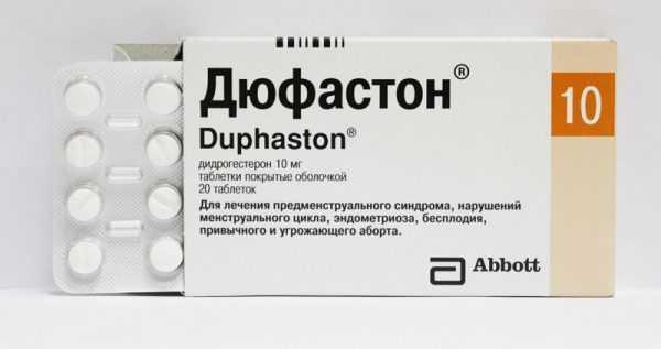 Упаковка Дюфастона