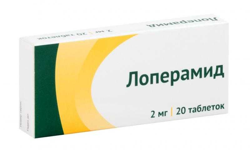 Противодиарейный препарат Лоперамид