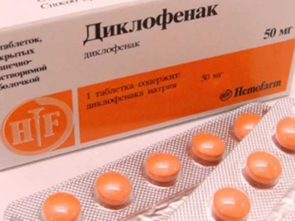 таблетки Диклофенака в блистерах