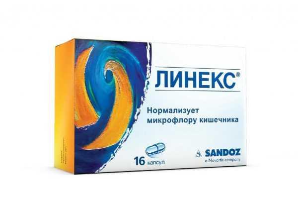 упаковка препарата Линекс