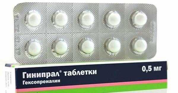 Таблетки Гинипрала в блистере